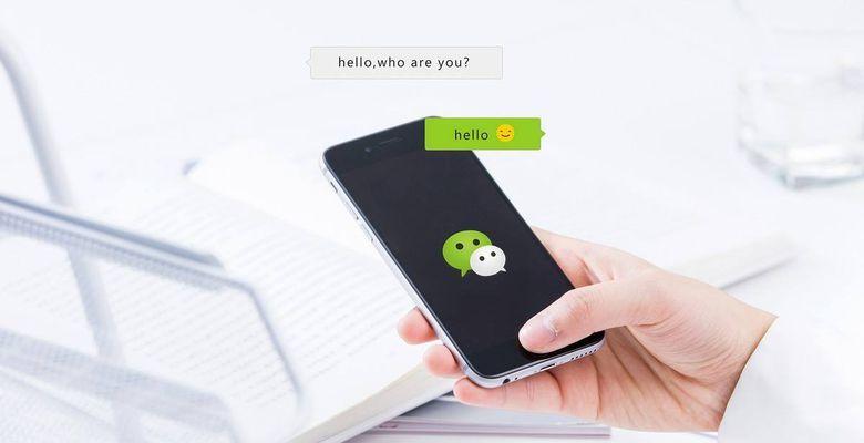 微信聊天记录搜索这4个词,查查谁最爱你