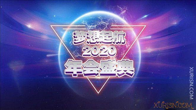 影音模板-2020鼠年震撼大气宇宙光线倒计时企业年会晚会开场视频片头(5)