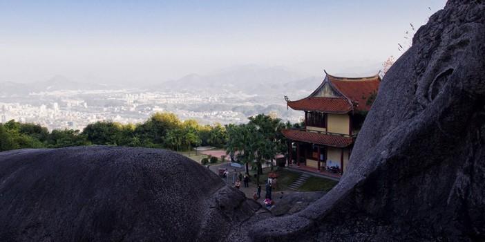 【免预约】沙县淘金山风景区成人票