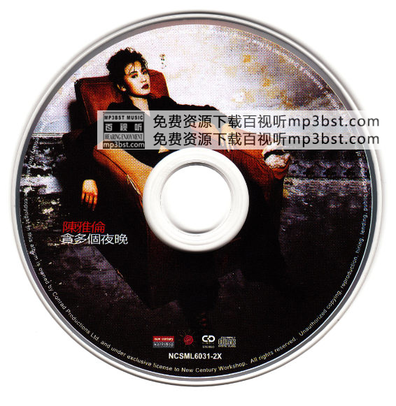 陳雅倫_-_《貪多個夜晚》三寸CD[WAV]