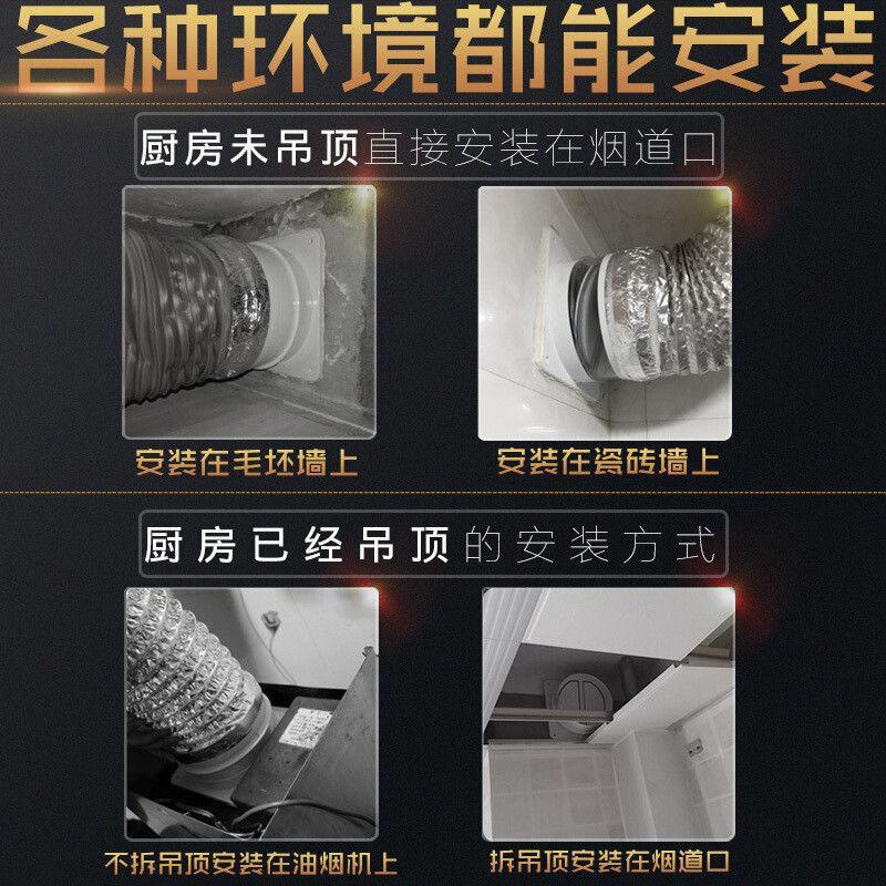 厨房烟道清洗标准,厨房油烟管道快速清洗方法