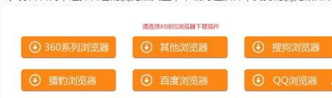 5ef0258914195aa5944cee86 各大平台的VIP视频资源浏览器插件