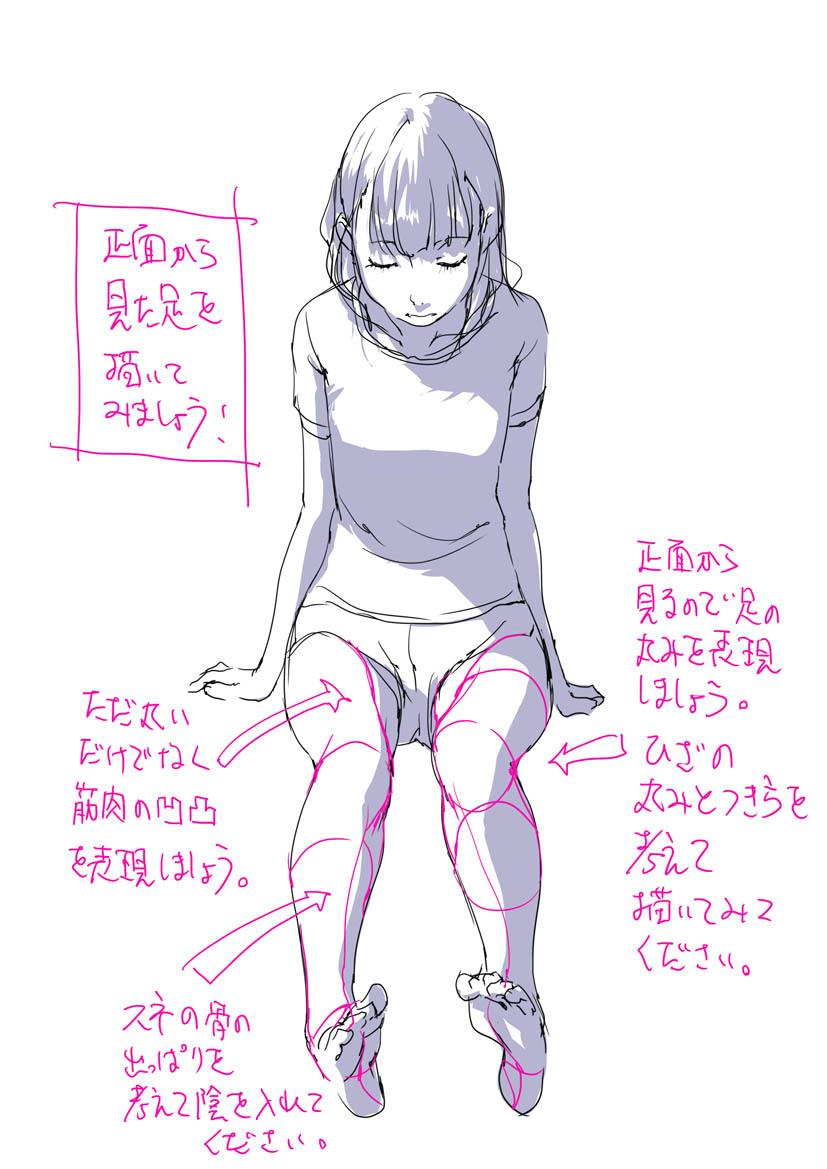 原画插画-日本 人体基础-姿势及体块表现分析 光影参考 412P(13)