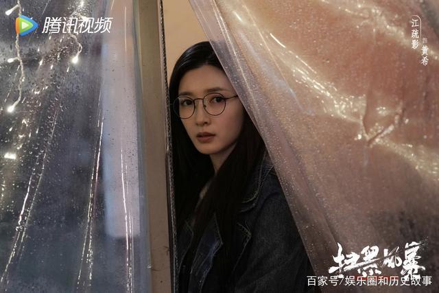张艺兴扫黑风暴百度云【BD1080P国语中字】链接