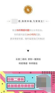 利用微信搜索seo批量导流策略,日入300+项目分享