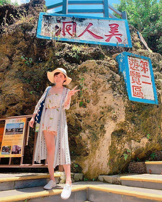 图片[18]-silk-005湾湾银行网红妹子,身材好的美女-福利巴士