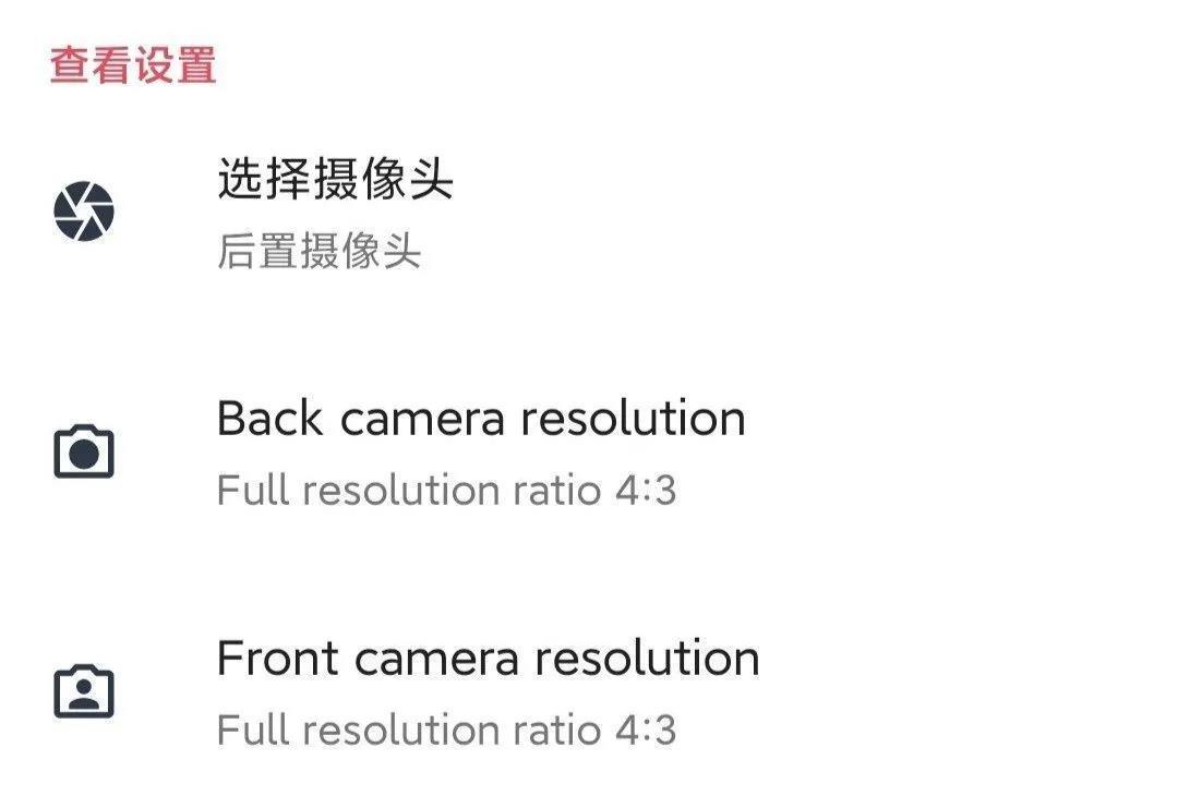 5fafbd321cd1bbb86bf43fcc 安卓手机的自动录像软件