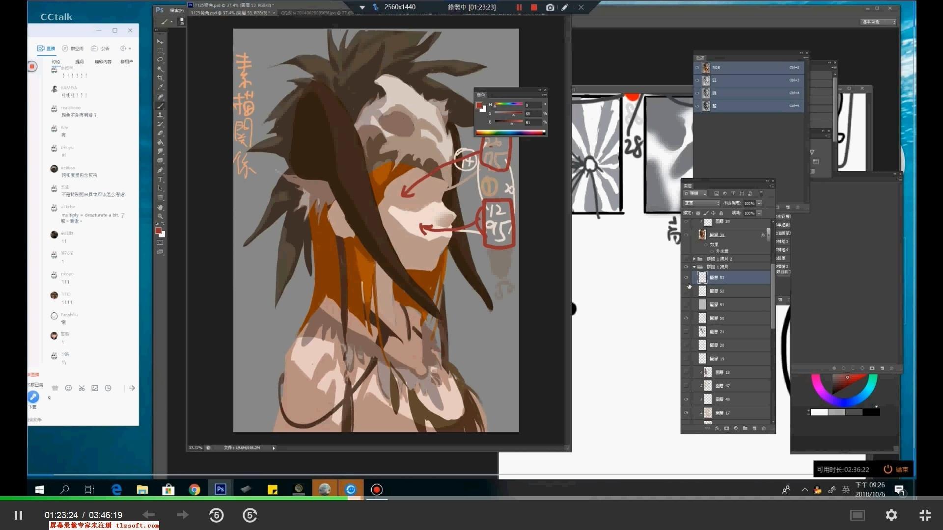 原画绘画教程-Krenz K大原画绘画色彩视频课程 8课 25GB(3)