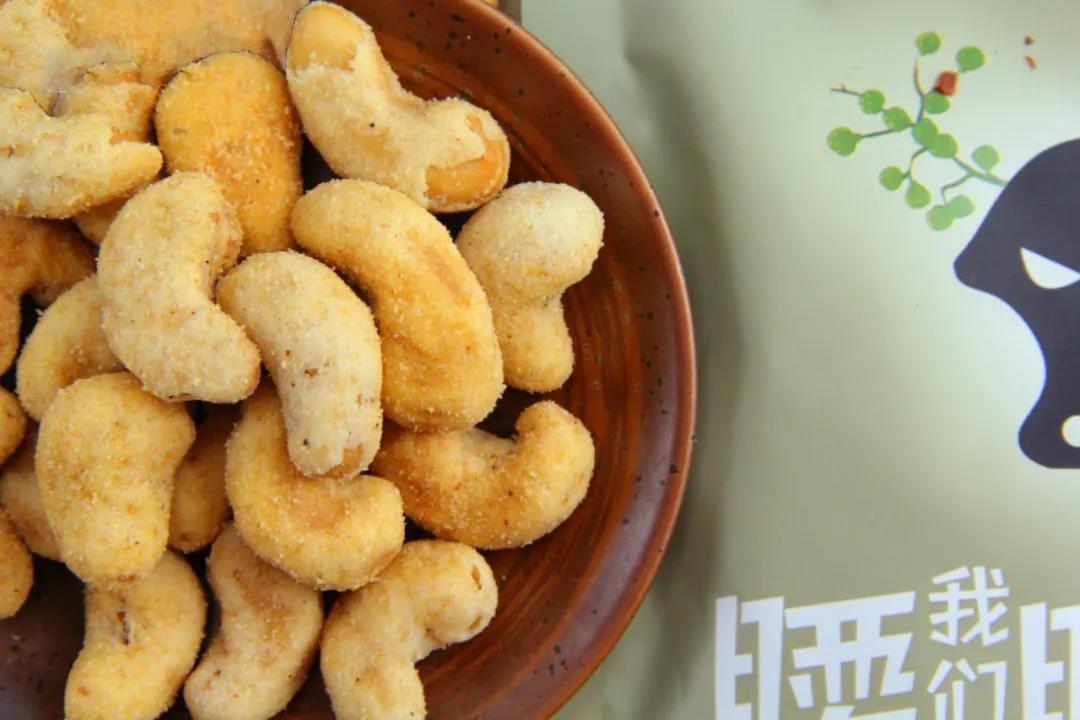 (6袋袋含辣味)腰果+瓜子仁 咸蛋黄腰果、藤椒腰果、麻辣小龙虾味瓜子仁、咸蛋黄味瓜子仁