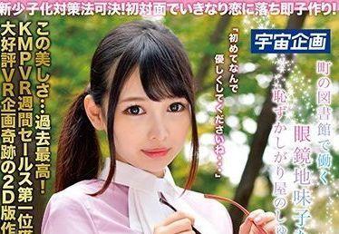 少子化 不结婚 日本