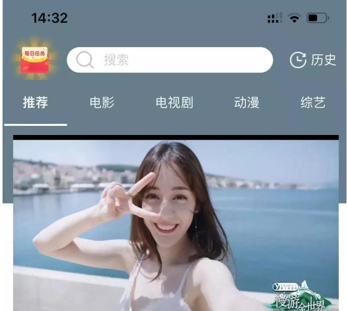 影视+新闻资讯+段子--春秋影视