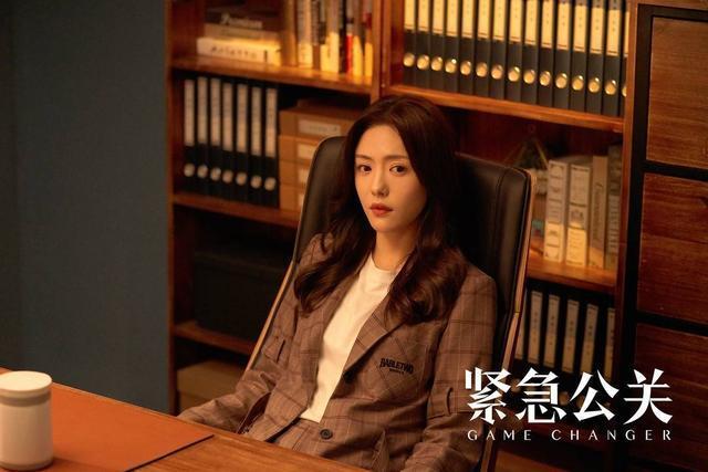 紧急公关百度云资源「1080p/高清」云网盘下载 电视剧资源 第4张