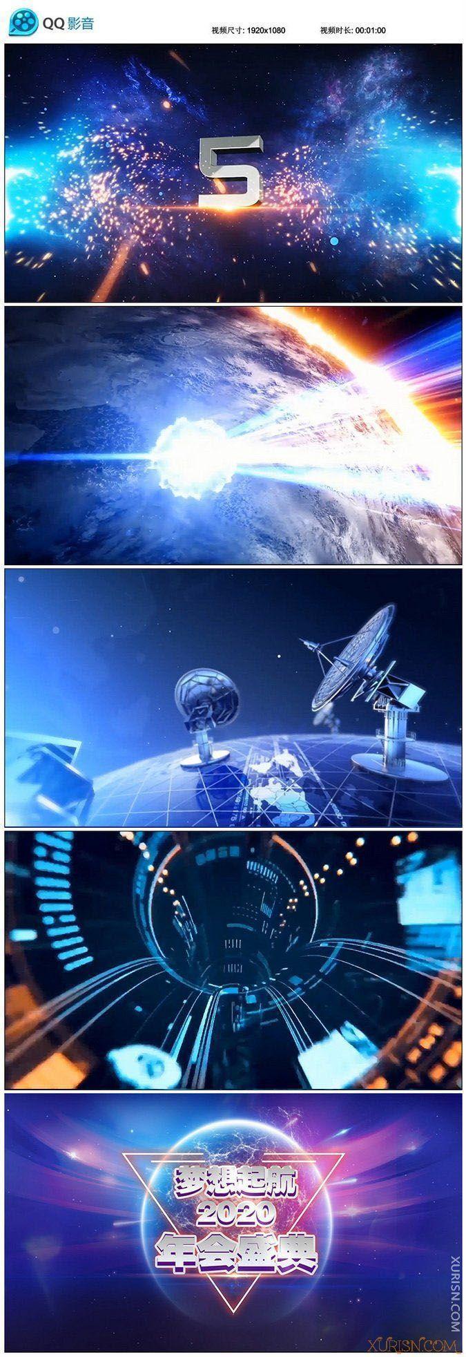 影音模板-2020鼠年震撼大气宇宙光线倒计时企业年会晚会开场视频片头(4)
