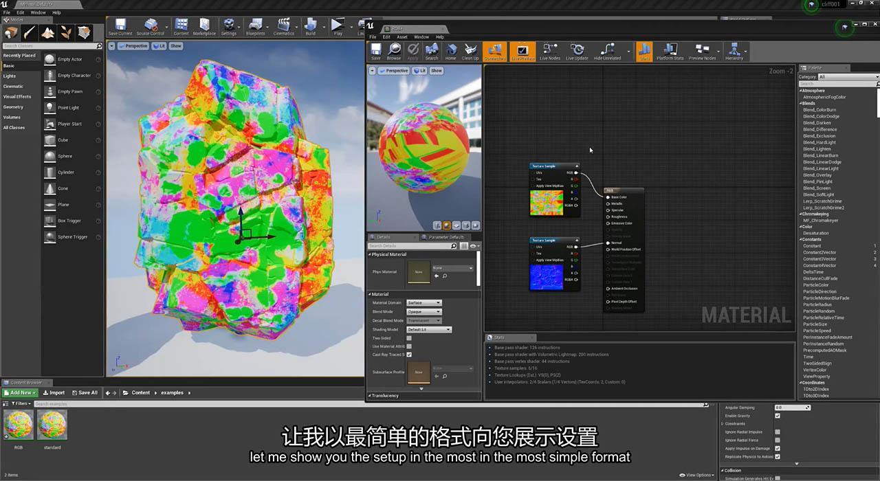 3A游戏场景石头模型制作教程 AAA Rocks for Games - RGB Masked Workflow Tutorial
