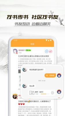 小书亭app安卓版下载v1.34