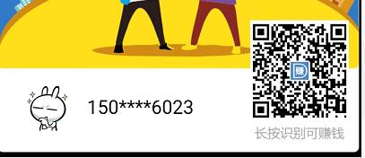 有D赚:注册送0.88可直接提现,玩游戏还能赚钱。插图(1)