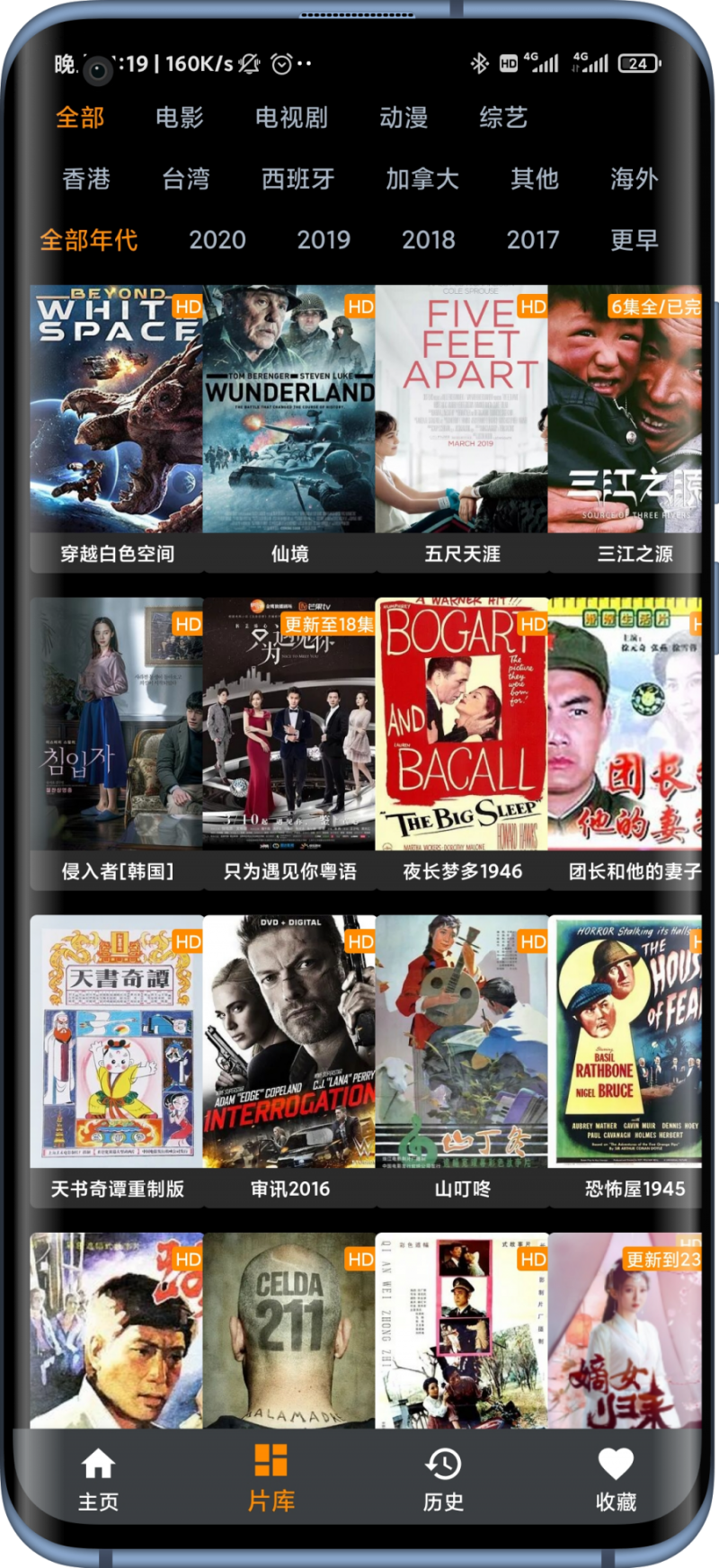 5ff25e133ffa7d37b387110d 各种高分影视、热门电视剧、动漫综艺等推荐--猫猫影视(安卓)