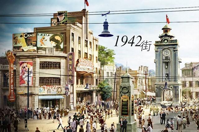 【海南】电影公社成人票【南洋街+1942街+芳华小院】(2019年1月1日开始售卖)