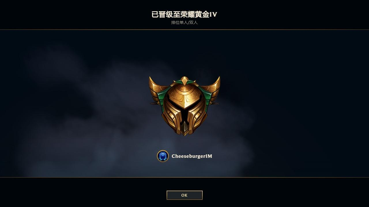 First time Gold