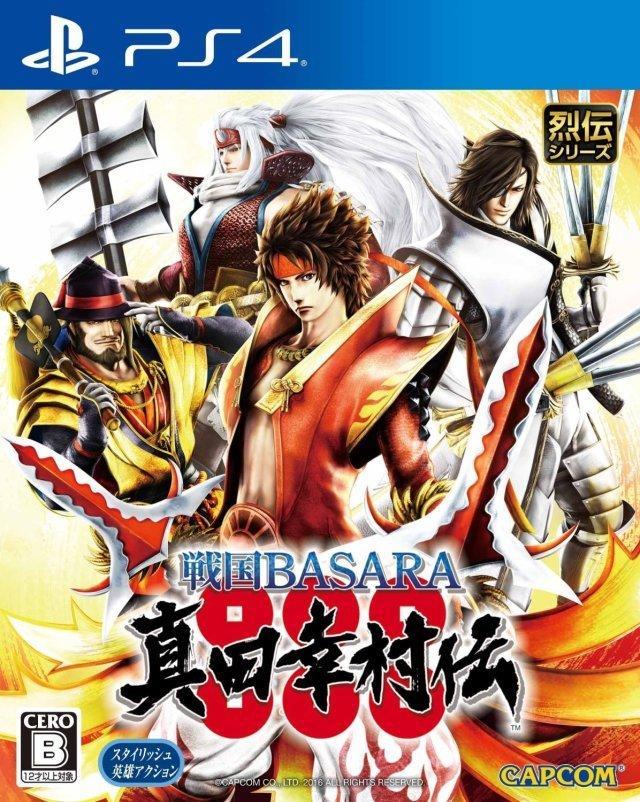 战国BASARA 真田幸村传 Sengoku Basara: Sanada Yukimura-Den 中文 金手指 Fullcodes(树的原理) PS4CHT v20200214