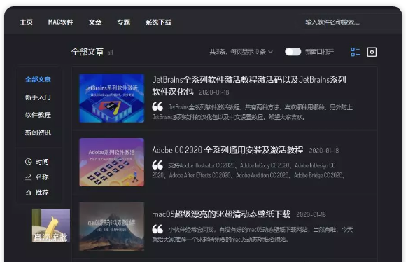 MacWk-苹果电脑的福利网站