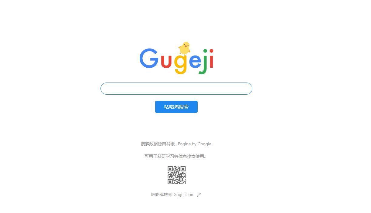 推荐几个谷歌镜像网址,适合科研学习使用