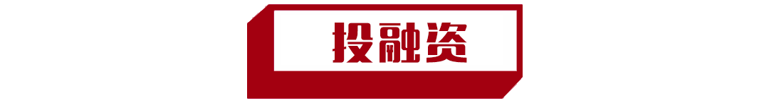 商业 | 春晓资讯:2020-5-6