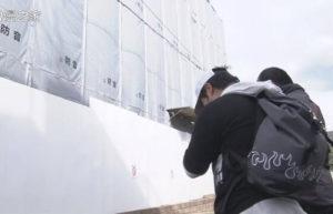 京阿尼事件已过半年 废墟拆除后的用途仍存在争议