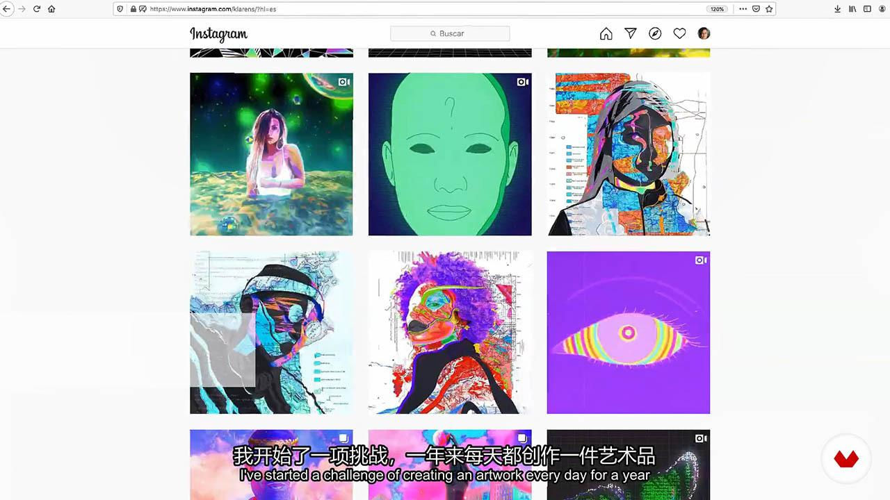 PS+AE制作抽象视觉动画教程 Domestika Psychedelic Animation with Photoshop and After Effects By Klarens Malluta