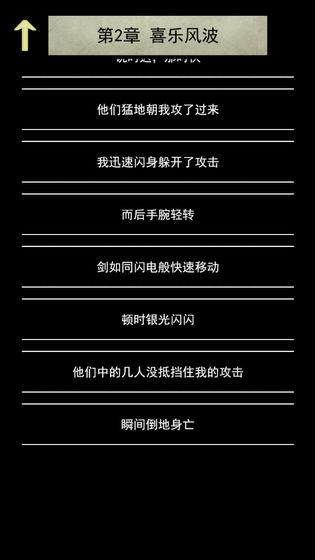 沧云游戏安卓版下载v1.0