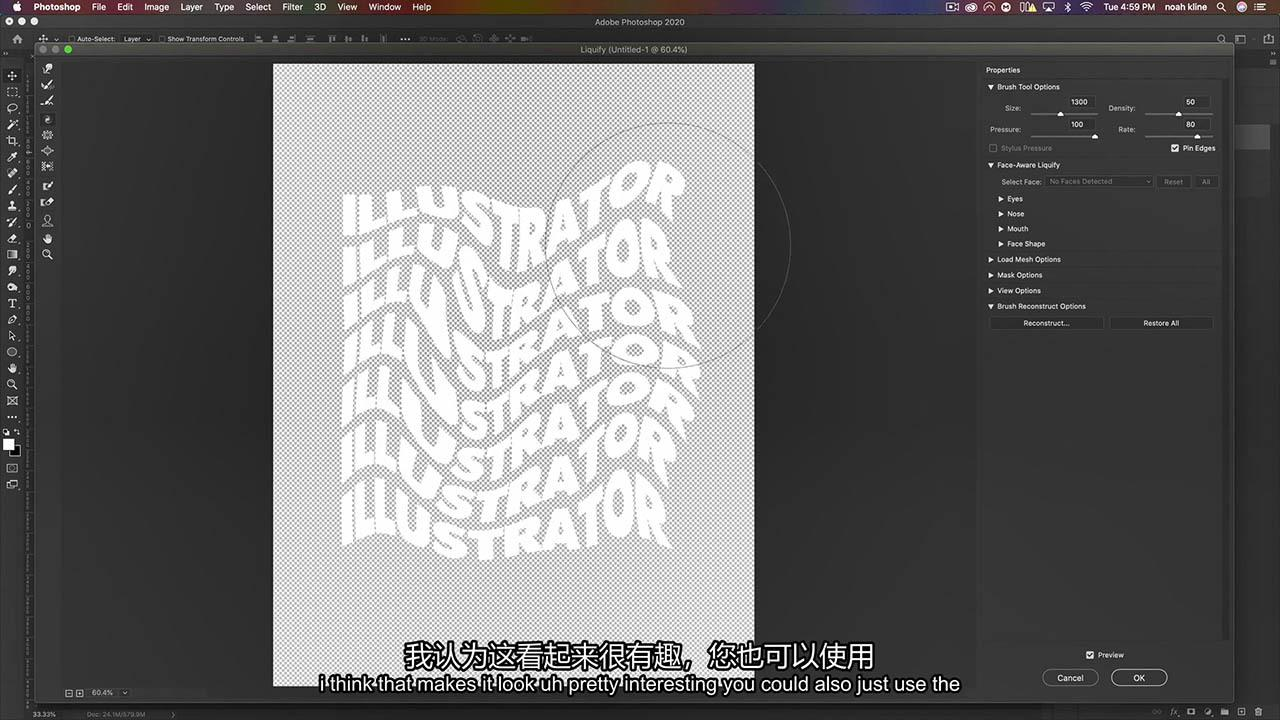 AI+PS制作抽象条纹动态海报教程 Skillshare Create Colorful Pattern Posters In Illustrator And Photoshop