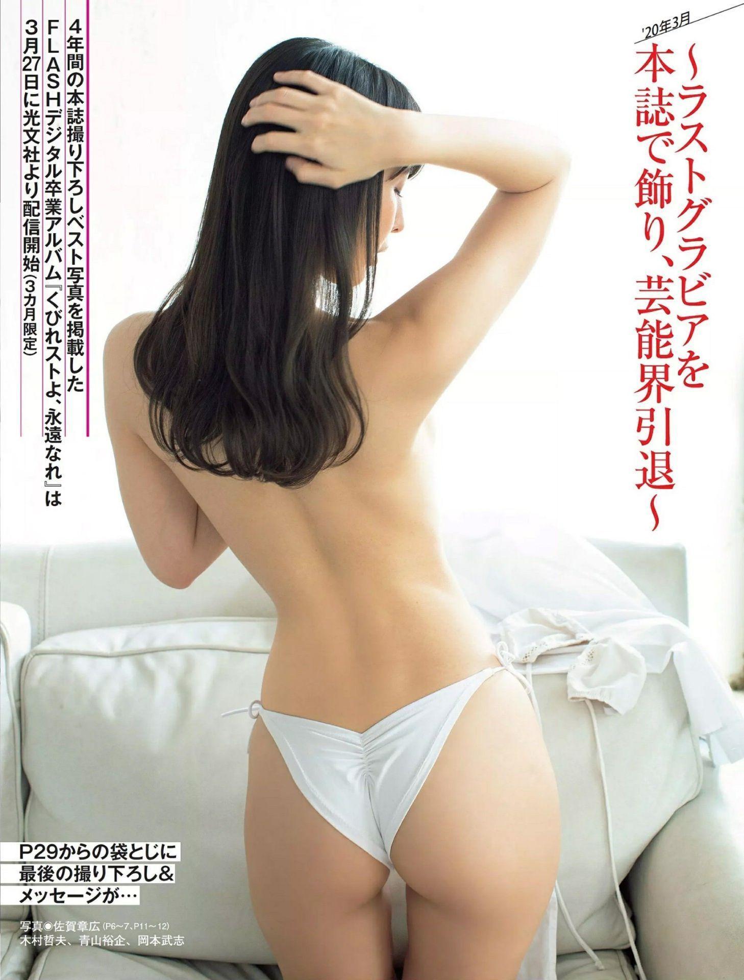 川崎绫 吉田莉樱 FLASH