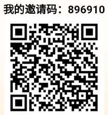 魔视App送钱了,注册秒提0.3元,邀请3人每天分红8元-首码网