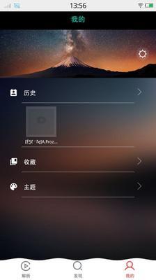 种子助手app安卓版下载v1.1.1
