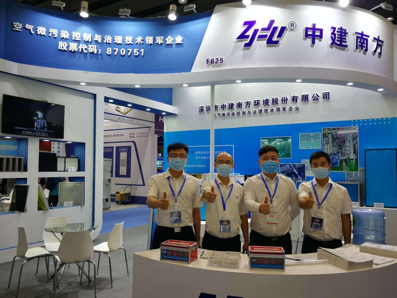 中建南方誠摯邀請您參加2020世界電池產業博覽會
