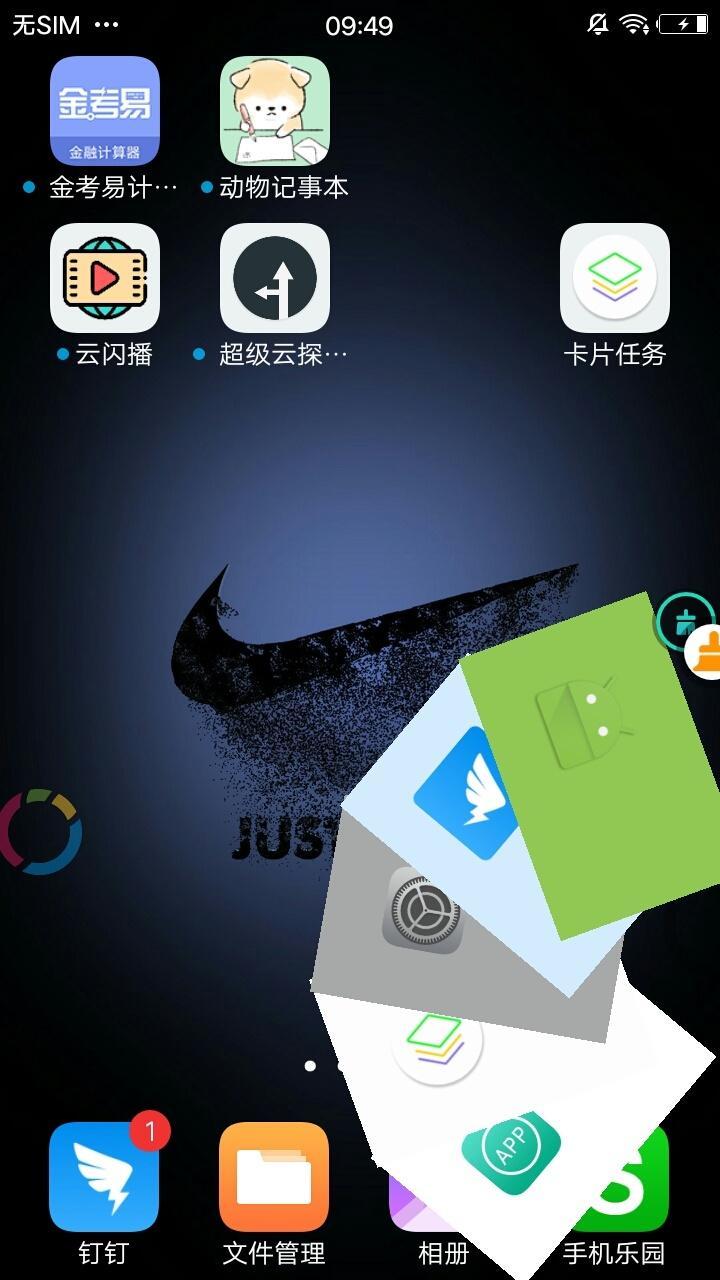 卡片任务app安卓版v1.0下载