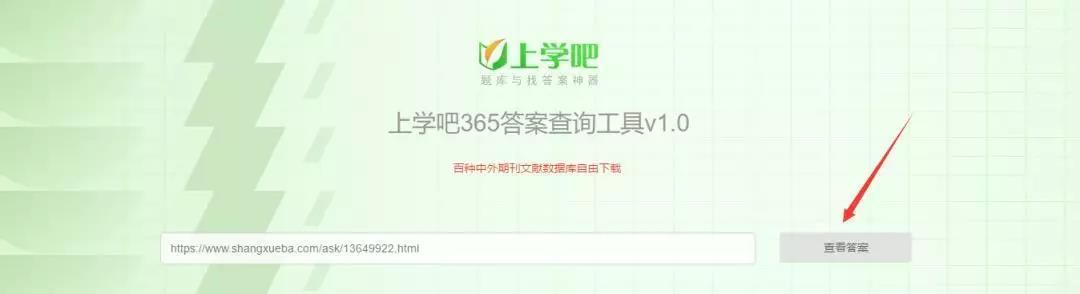 5fac8aa91cd1bbb86b32533d 北斗文档下载工具