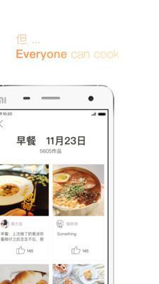 下厨房破解版安卓版下载v6.7.2