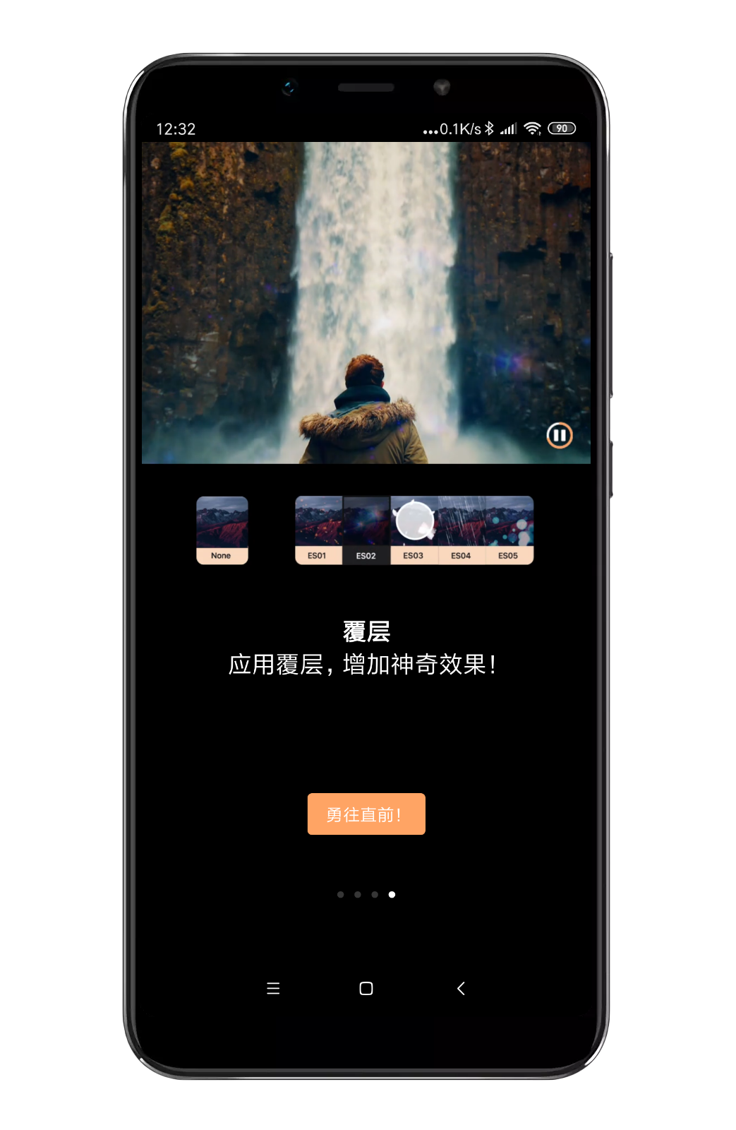 5fb5cf94b18d6271138a0c2f Pixaloop图片动画(安卓)
