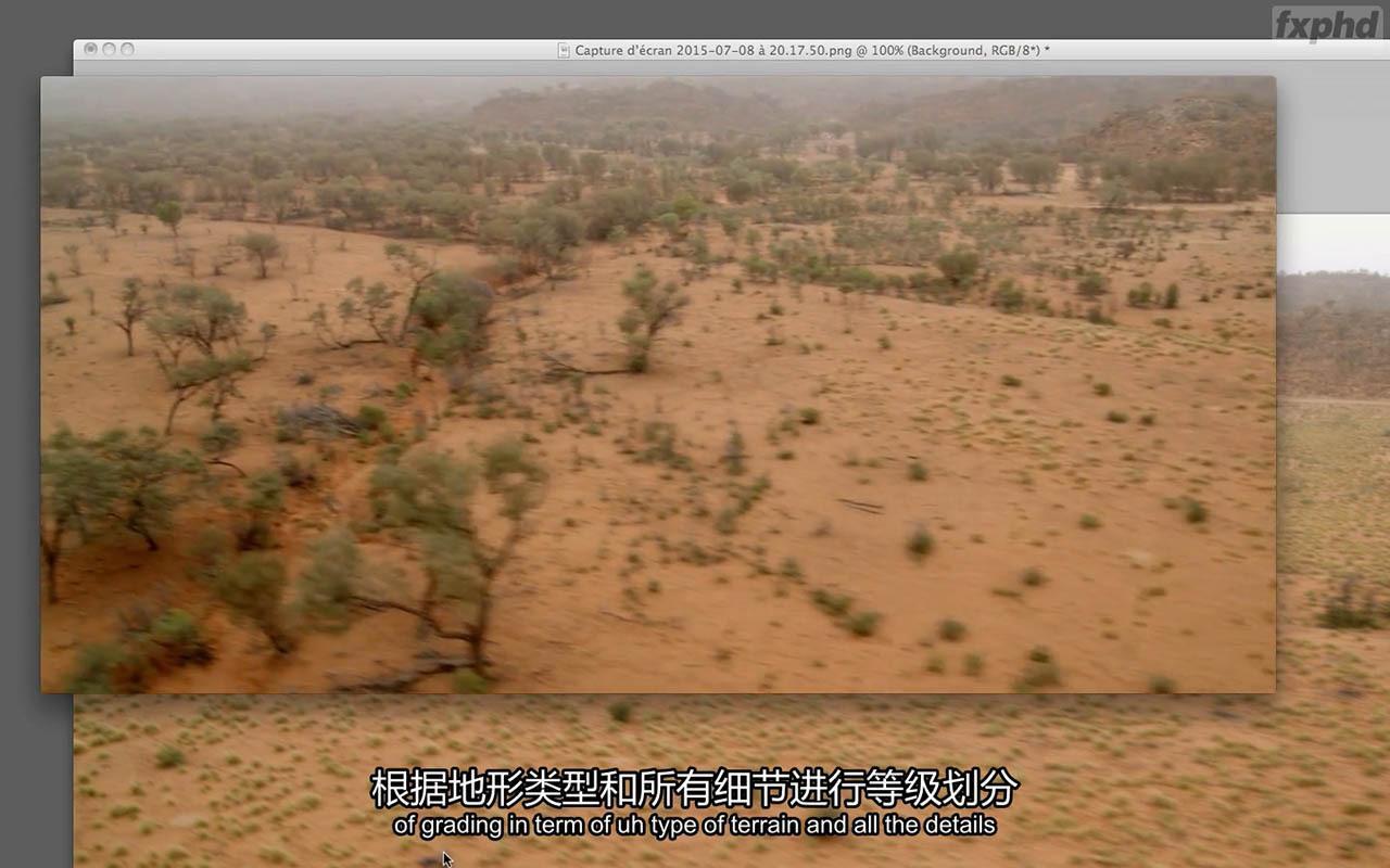 沙漠数字绘景特效合成教程 Digital Matte Painting Desert Apocalypse