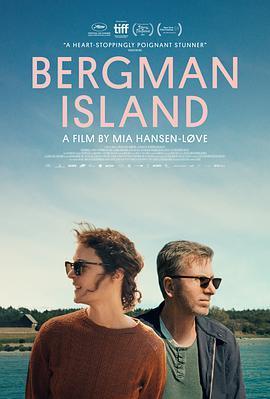 伯格曼岛海报