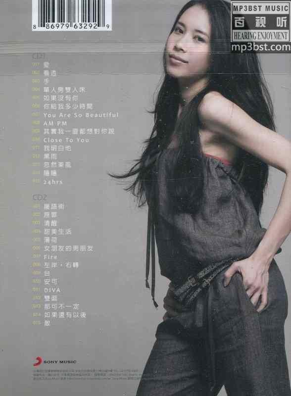 莫文蔚_-_《超级金曲精选_2CD》2011索尼音乐[WAV]