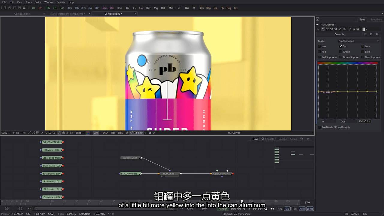 灰猩猩GSG C4D饮料罐产品级渲染教程(下)  Greyscalegorilla - Product Visualization - Beverage Cans