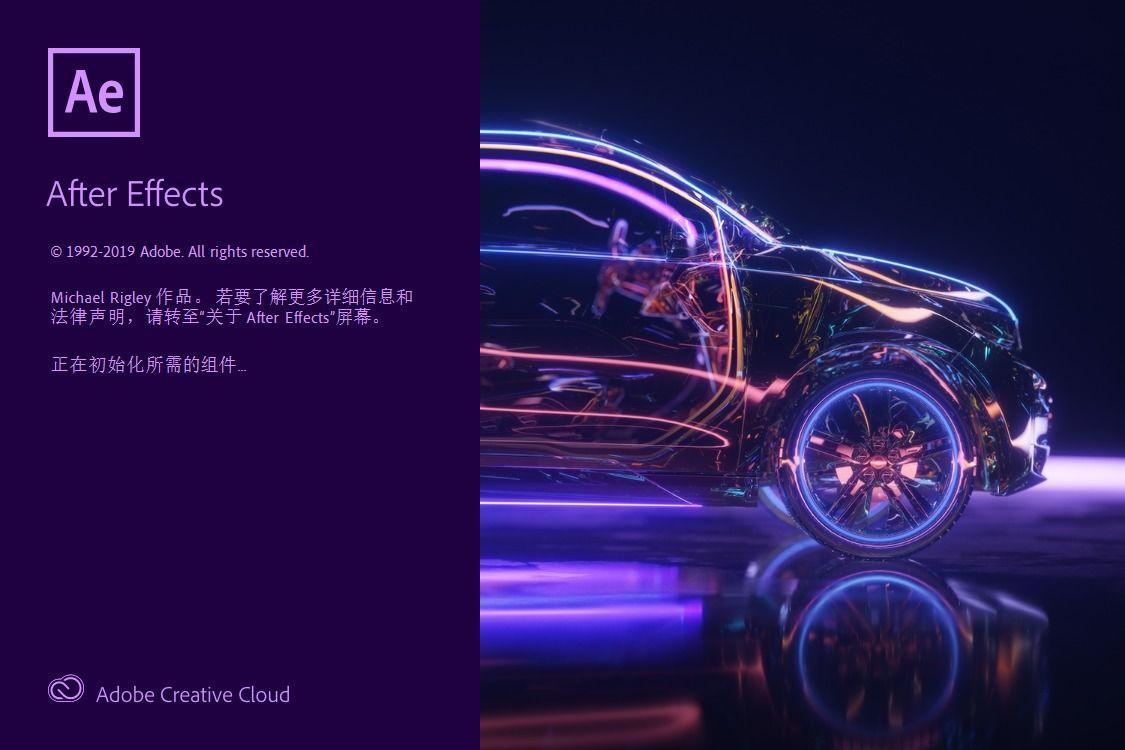 嬴政天下 Adobe 2020 Win v10.2.8 全家桶大师版