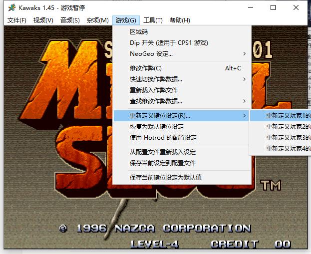 5fb494d6b18d6271134a5918 一款街机游戏模拟器--小霸王