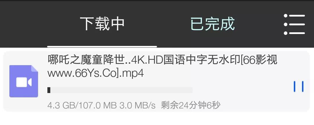 5f2986c914195aa5948a354f 魔电(Android)