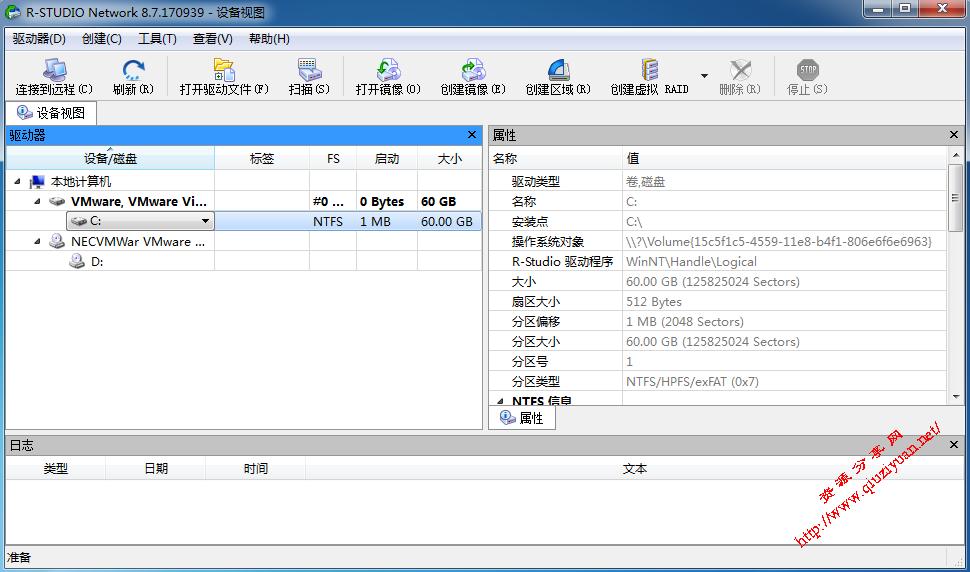 R-Studio(数据恢复软件)v8.10.173857 便携破解版