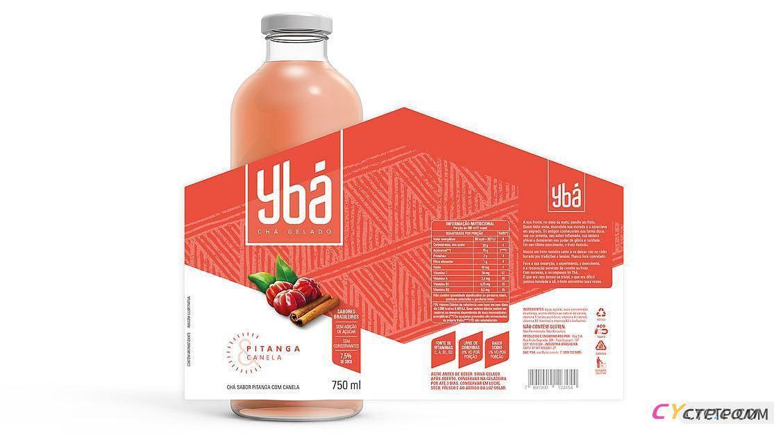| 水果和茶包装设计|