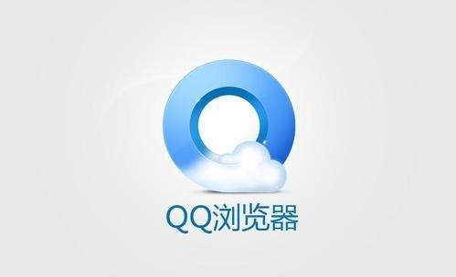 QQ浏览器v1.2.0.0091 国际版Android(纯净无广告)
