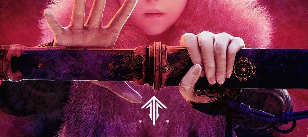 《灵笼》这部被吹爆的国产动漫神作,已更新至第10集!